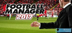 Football Manager 2017 and Football Manager Touch 2017